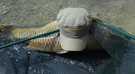 masterbih-saranski-ribolov